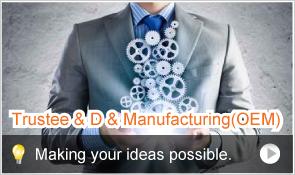 Trustee & D & Manufacturing(OEM)
