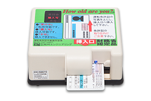 Age Verifier for Japanese Driver's How old are you?   EXC-2500ZY3