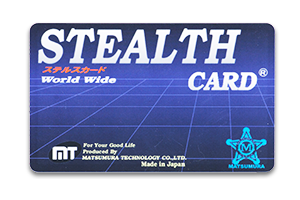 STEALTH CARD ® EXC-300